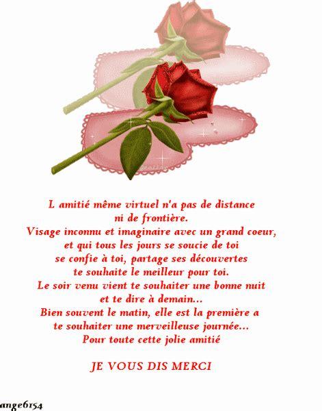 Lettre De Remerciement Gratuit Pour Un Cadeau cadeau pour vous de ange6154