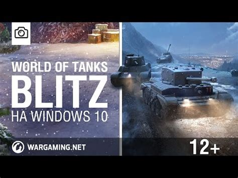 bluestacks keymapper full download world of tanks blitz bluestacks keymapper