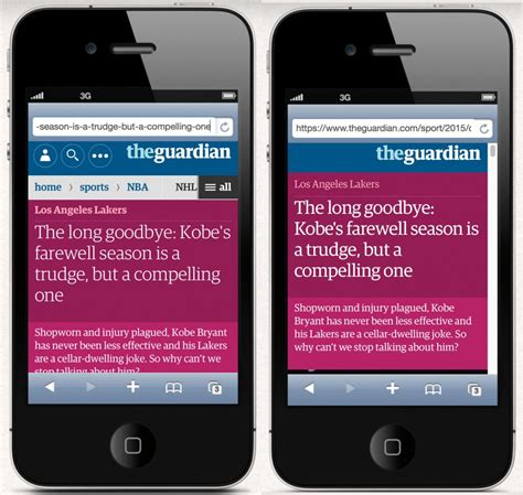 mobile pager is 2016 the year of accelerated mobile pages