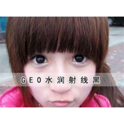 Softlens Geo Hyper Black 148mm jual softlens geo hyper black xck 105 softlens hitam pekat free ongkir