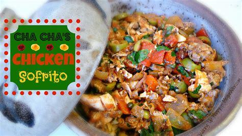 chicken with sofrito recipe dishmaps
