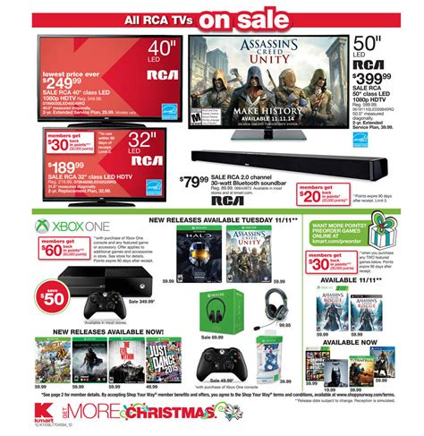 Xbox Live Gift Card Black Friday - xbox one black friday 2014 deals what to expect