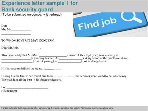 Work Experience Letter Bank Bank Security Guard Experience Letter