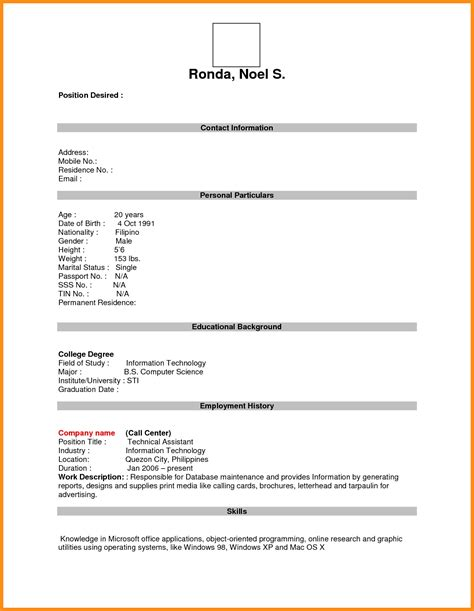 Free Resume Forms by 7 Free Resume Form Odr2017