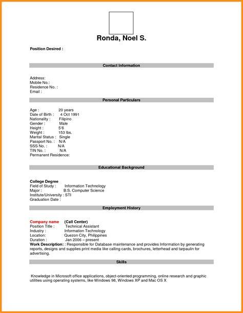 Cv Form Free by 7 Free Resume Form Odr2017