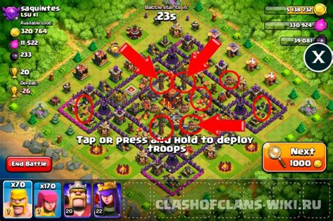 x mod game ios clash of clans как установить xmodgames на ios iphone ipad для clash of