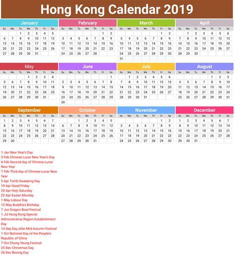 calendar   holidays qatar takvim kalender hd