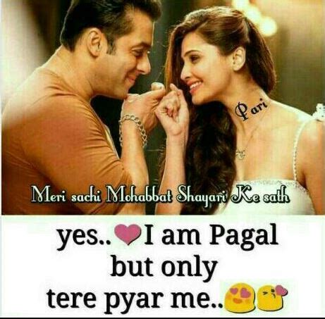 romantic love images marathi  love quotes  marathi shayari