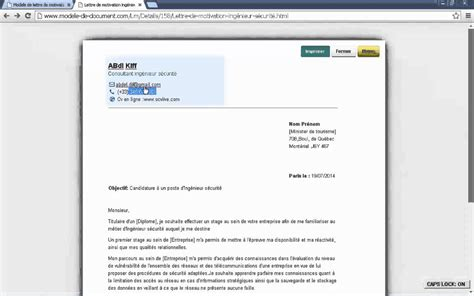 Exemple De Lettre Type Lettre De Motivation Par Type Help Www Modele De Document