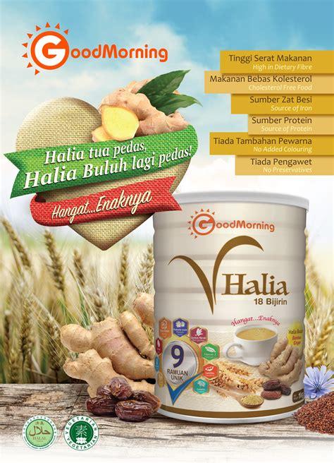 Perlak Goodmorning Warna morning vhalia 18 grains bamboo for digestion 1kg 11street malaysia health