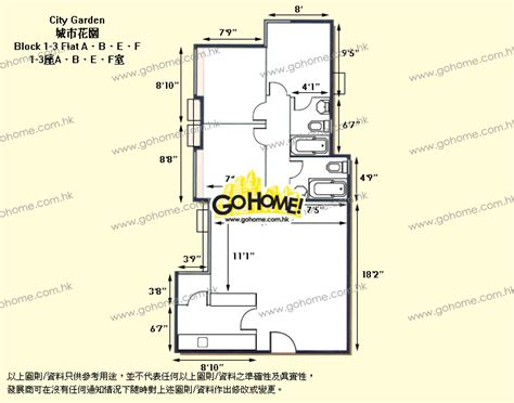 garden floor plan floor plan of city garden gohome com hk
