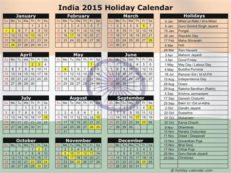 Calendar 2015 Pdf India 2016 Calendar With Bank Holidays In India