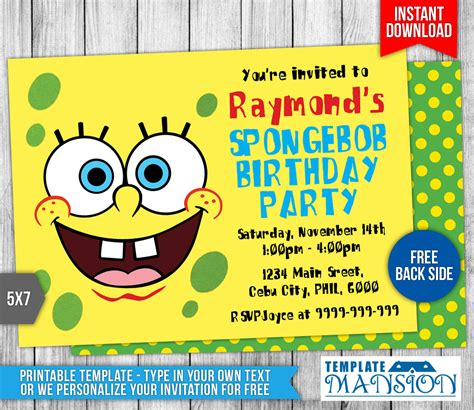 spongebob squarepants birthday invitation template by