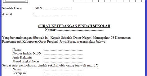 contoh surat pindah sekolah siswa ardiyani