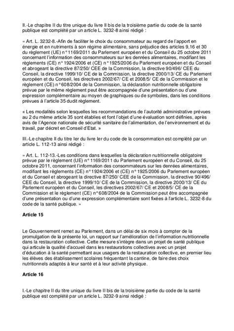 Loi n° 2016-41_du_26_janvier_2016_version_initiale