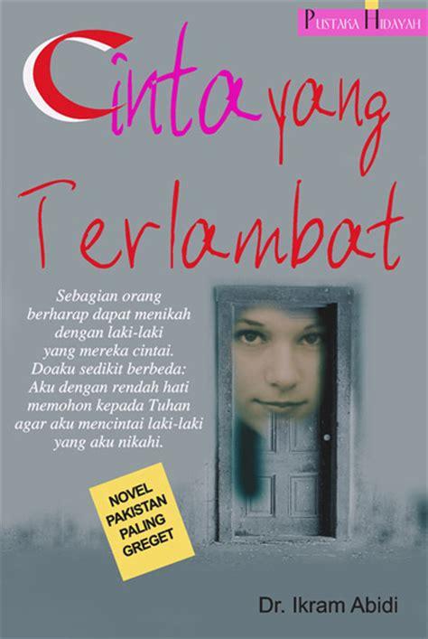 Novel Islah Cinta Dini Fitria buku review novel cinta yang terlambat try to find the light