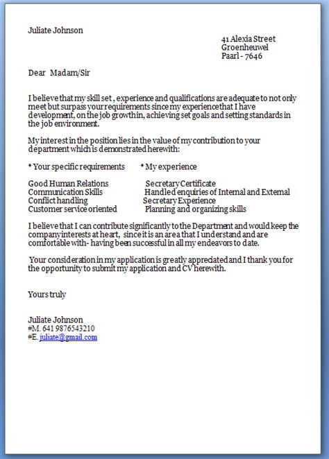 cover letter position cover letter template