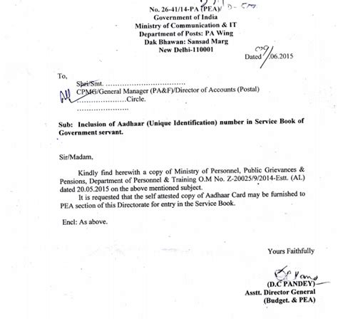 Reference Letter Format By Gazetted Officer Rural Postal Employees June 2015