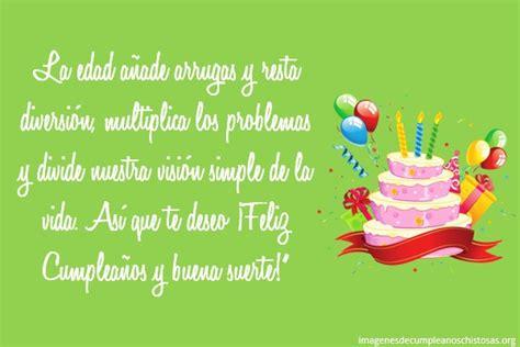 Imagenes Con Frases Graciosas De Cumpleaños | las mejores im 225 genes de feliz cumplea 241 os con frases