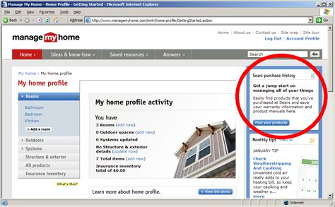 Find My Past Address Search Sears Exposes Customer Purchase History In Of Its Privacy Policy Screenshots