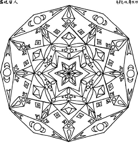 Christmas Mandala Coloring Pages Coloring Home Mandala Free Coloring Pages