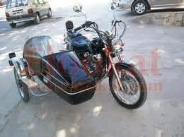 sepetli chopper motosikletankara
