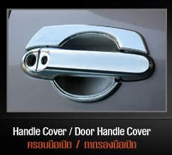 Handle Nissan March By Ajos ช ดแต งรอบค น nissan march ทรง mini style nissan march