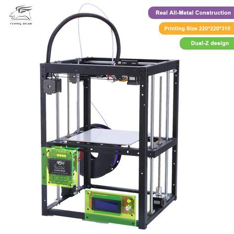 2016 free shiping flyingbear diy 3d printer kit metal