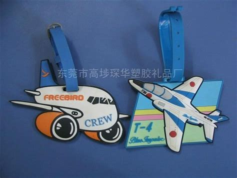 Oxalic Acid Ex China pvc luggage tag myxl456s china manufacturer products