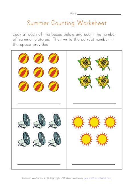 Counting Practice Worksheet by Summer Worksheet Counting Practice