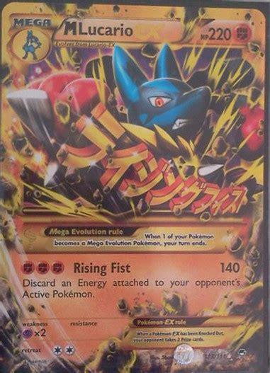 printable pokemon cards xy mega lucario ex pokemon x y furious fists ultra rare