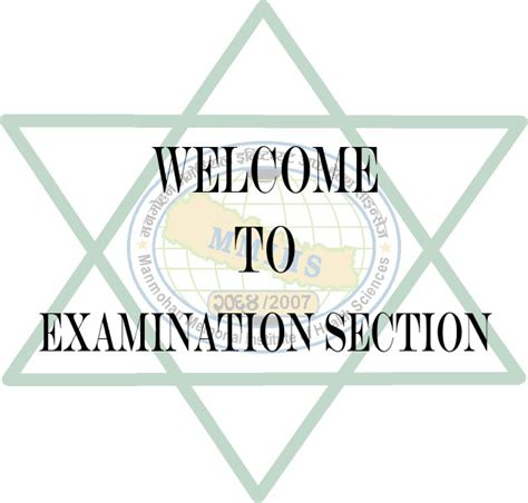 exam section id exam section mmihs
