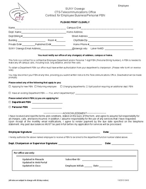 employee contract form state university of new york at
