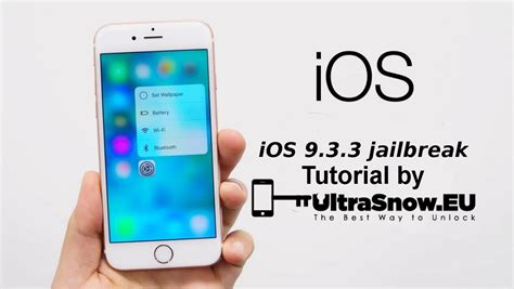 jailbreak 9 3 3 ios version for iphone se 6s 6s 6 6 jailbreak 9 3 3 ios version for iphone se 6s 6s 6 6