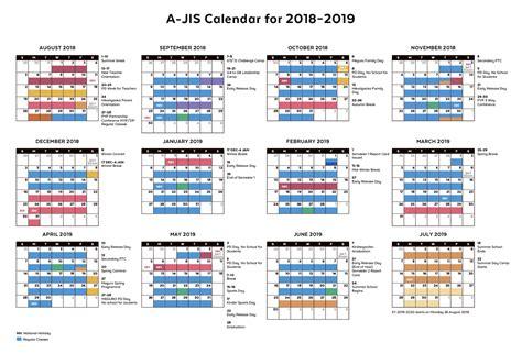 year calendar aoba japan international school