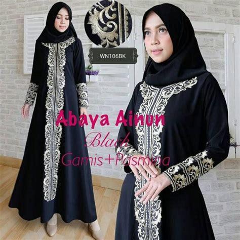 Set Abaya Pesta by Baju Gamis Pesta Abaya Ainun Busana Muslim Pesta