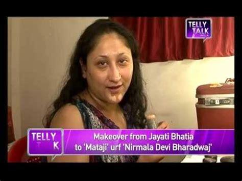 Jayati bhatia marriage license