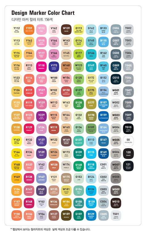 alpha design marker 36 colors set and broad nip