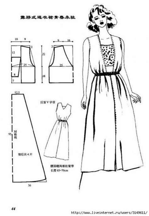 Épinglé par Ghislaine GASIGLIA sur Couture robes | Couture