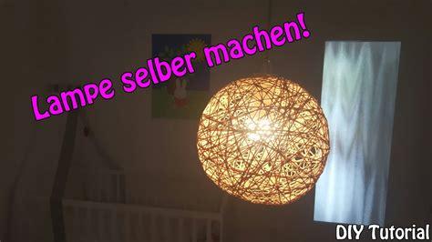 lampe lampenschirm selber machen basteln fuer anfaenger