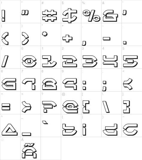 iconian fonts free font quot oberon deux quot by iconian fonts