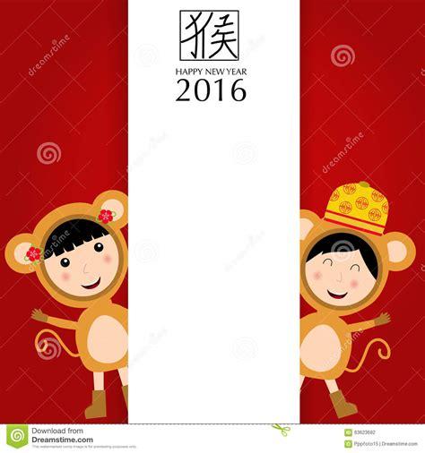 new year 2016 monkey masks happy new year 2016 with monkey in