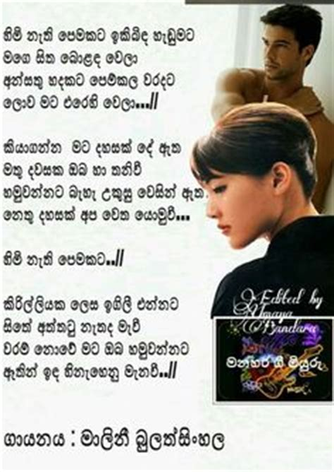 sinhala welcome songs for wedding 1000 images about song lyrics on buddha