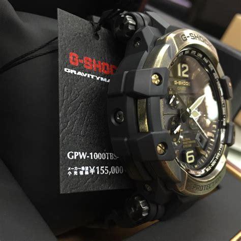 Jam Tangan Pria Digital G Shock Gpw 2000 Black List Green casio jam tangan pria g shock gpw 1000tbs 1adr hitam