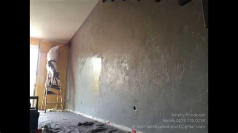 Wandgestaltungen Mit Farbe 3602 by Betonoptik Natursteinimitation Treppenhaus Verputzen