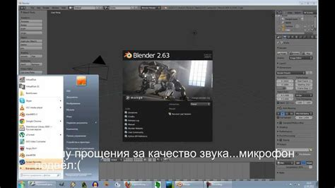 tutorial blender interface уроки по blender урок 1 1 интерфейс tutorial 1 1