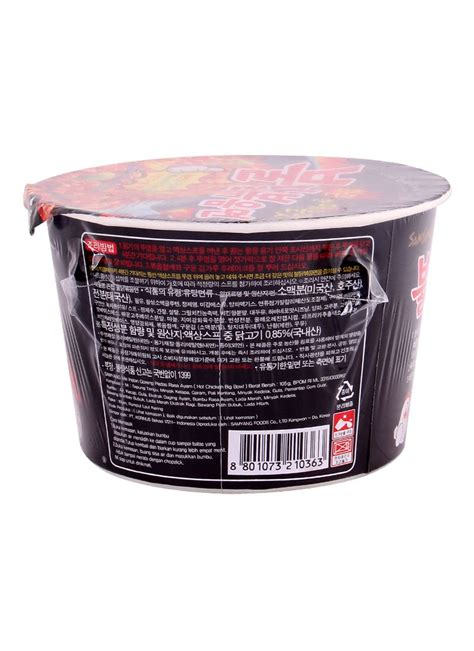 Minyak Goreng Cup samyang mie instant goreng pedas ayam cup 105g klikindomaret