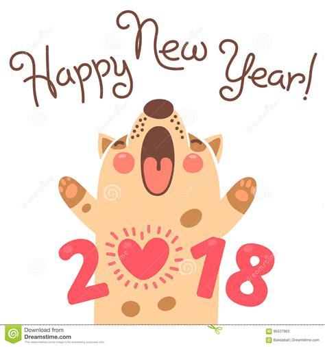 imagenes navideñas 2018 animadas cart 227 o feliz do ano 2018 novo o cachorrinho engra 231 ado