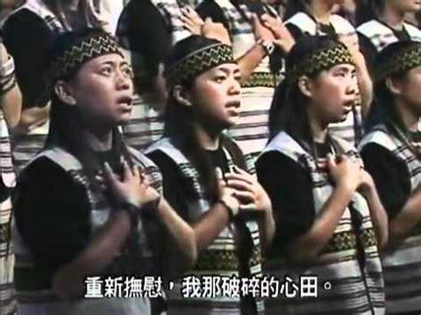 Catok Yang Paling Bagus koor paskah yang paling bagus di dunia dari taiwan