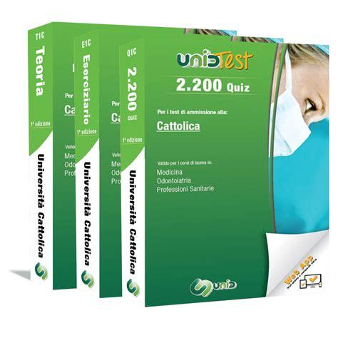 test ammissione medicina cattolica libri test di ammissione cattolica box completo di